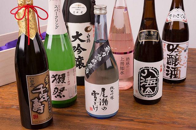 Bebidas típicas do Japão 1