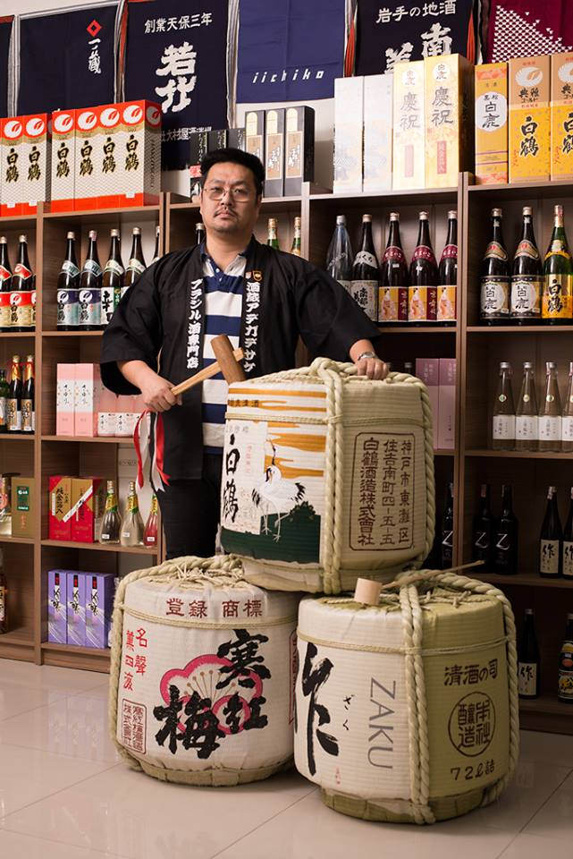 Bebidas típicas do Japão _Alexandre Tatsuya Iida